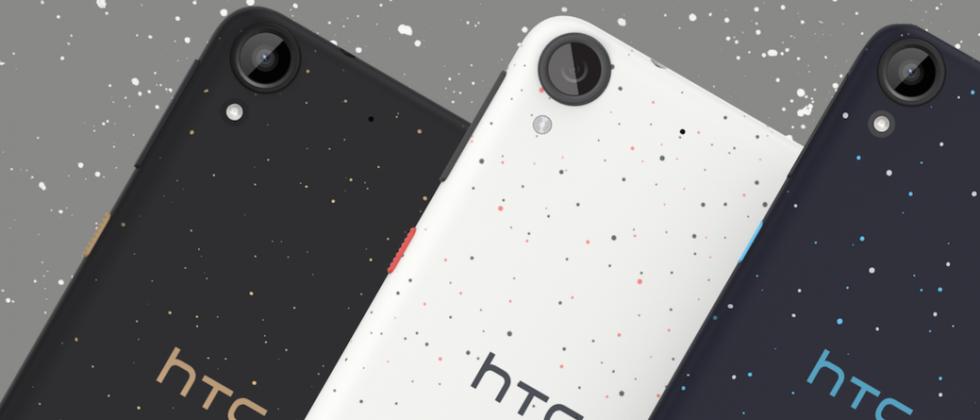 HTC Desire MWC 2016
