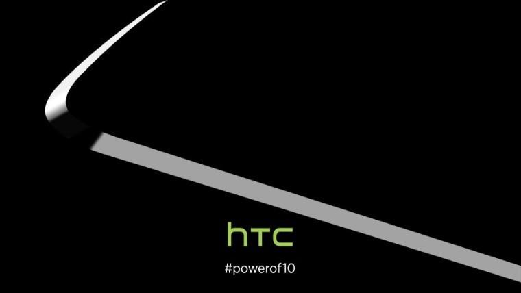 HTC One M10 Powerof10