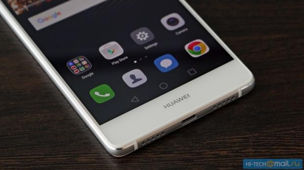 Huawei P9 Lite 02