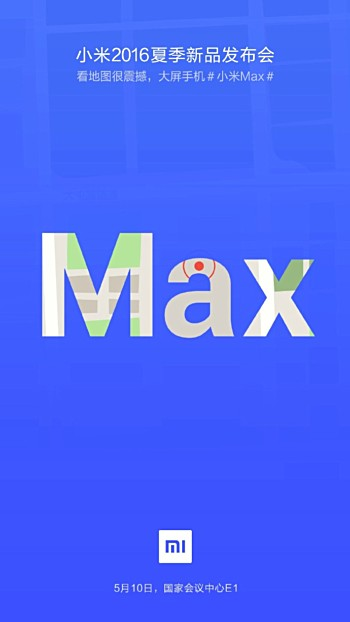 Xiaomi Mi Max poster