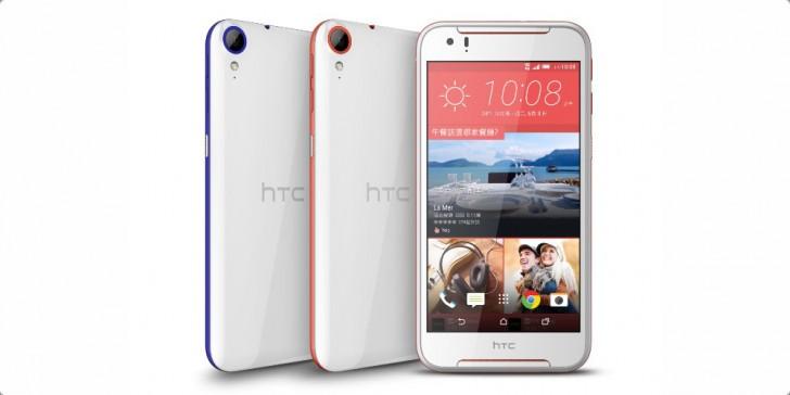 HTC Desire 830 01