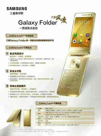 Samsung Galaxy Folder 2 02