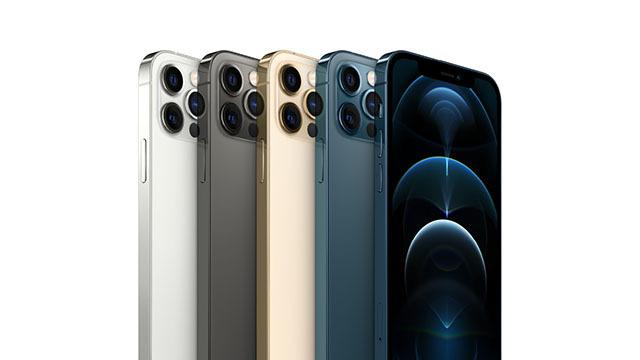 iPhone 12 Pro i 12 Pro Max zadnje kamere