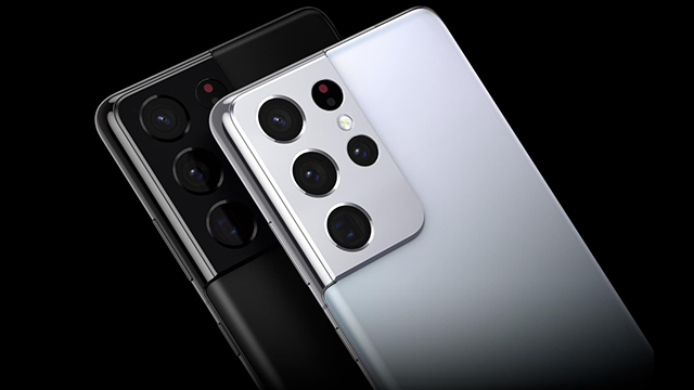 Zadnje kamere na Galaxy S21 Ultra modelima fantomski crne i sive boje