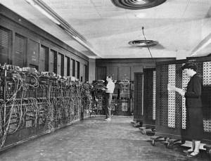 Altos računari