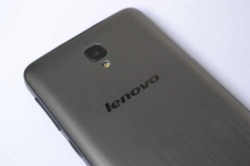 Lenovo S660 Foto 13