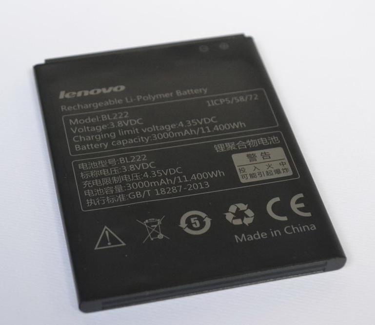 Lenovo S660 Foto 15