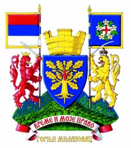 GornjMilanovac
