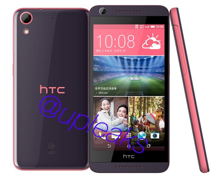 HTC Desire 626 03