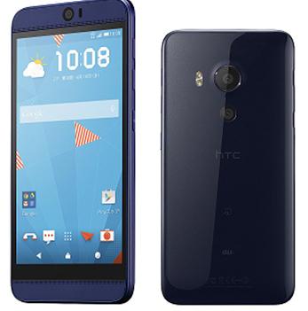HTC J Butterfly 03