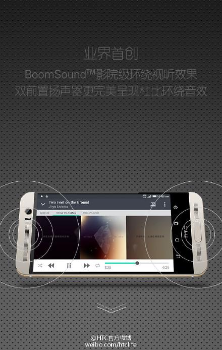 HTC One M9 Plus 03