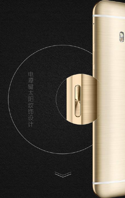 HTC One M9 Plus 04