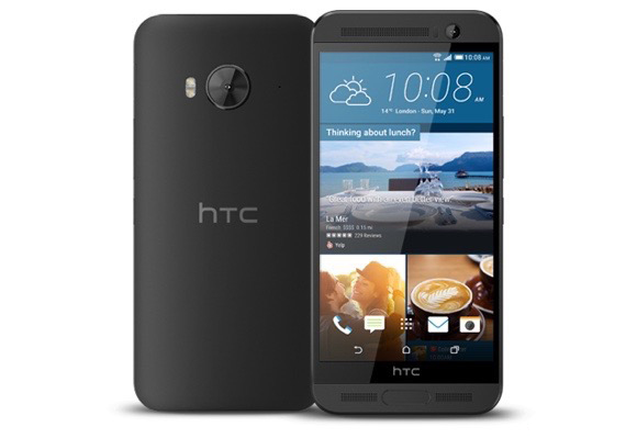 HTC One ME 02