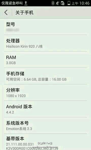 Huawei Honor 4 specifikacije
