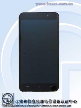 Huawei Honor 4X 01