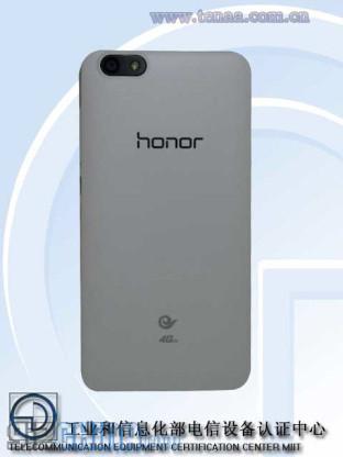 Huawei Honor 4X 02