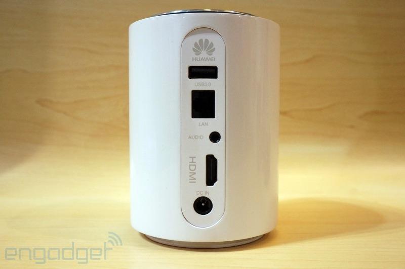 Huawei Tron 04