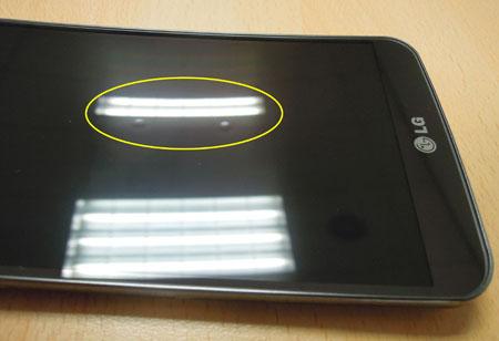 LG G Flex Display bumps