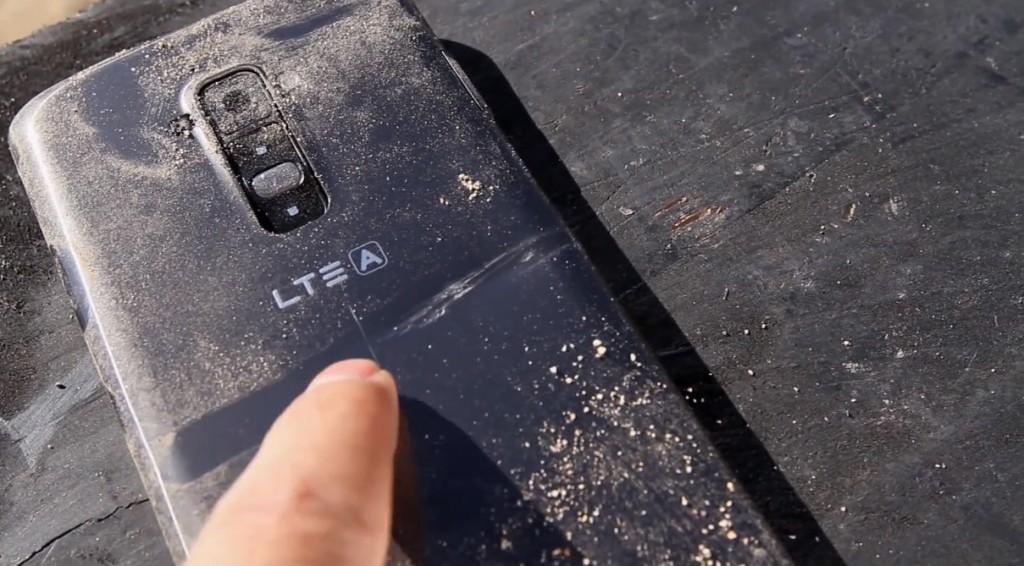 LG G Flex bullet