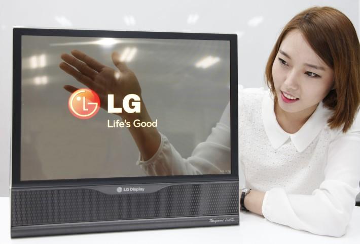 LG providni displej
