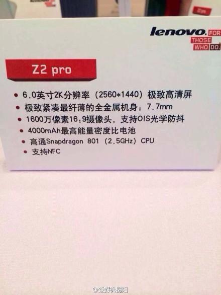 Lenovo Vibe Z2 Pro 05