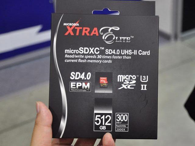Microdia Xtra Elite