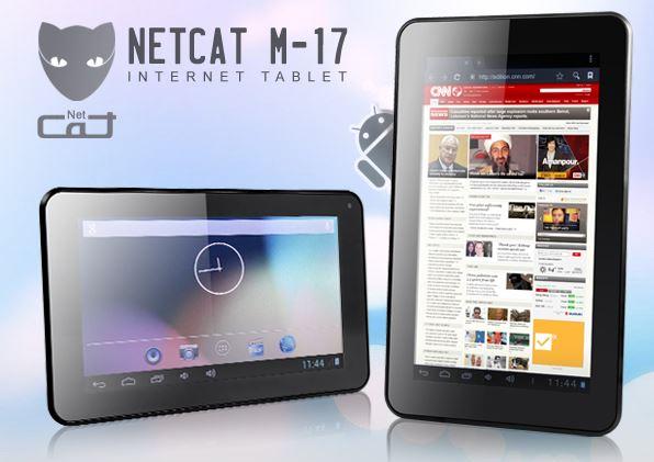NetCat M-17 Izdvojena