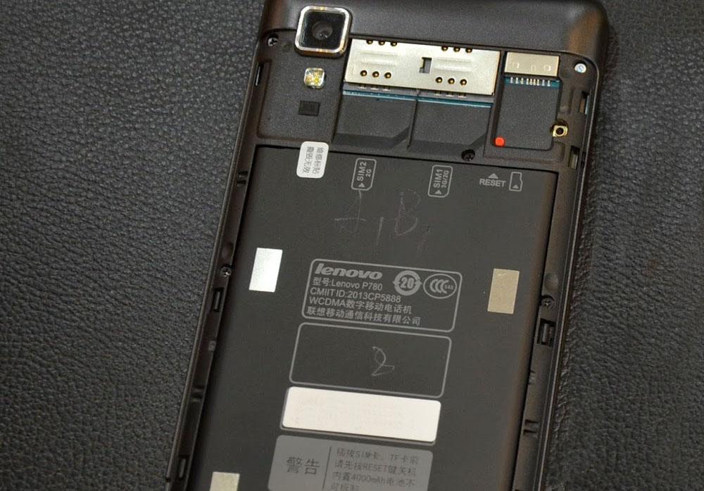 P780 baterija