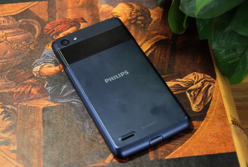 Philips W6618 04