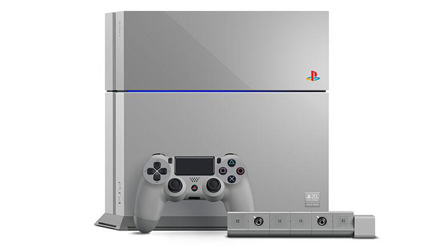 Playstation 4 20th Anniversary Edition 01