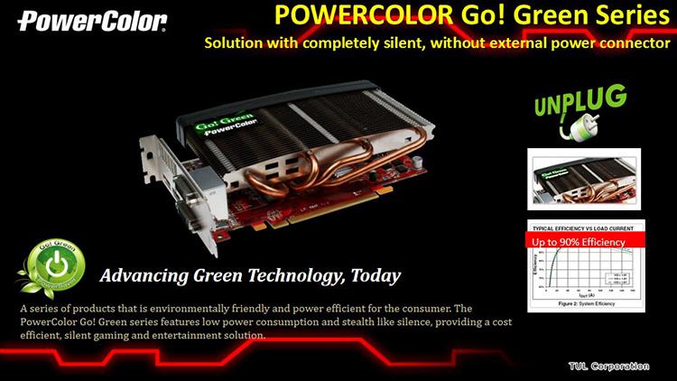 PowerColor_020_T