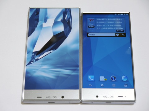Sharp Aquos Crystal 02