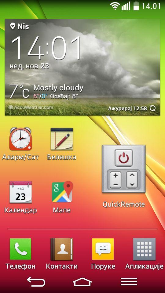 LG G2 mini Softver 01