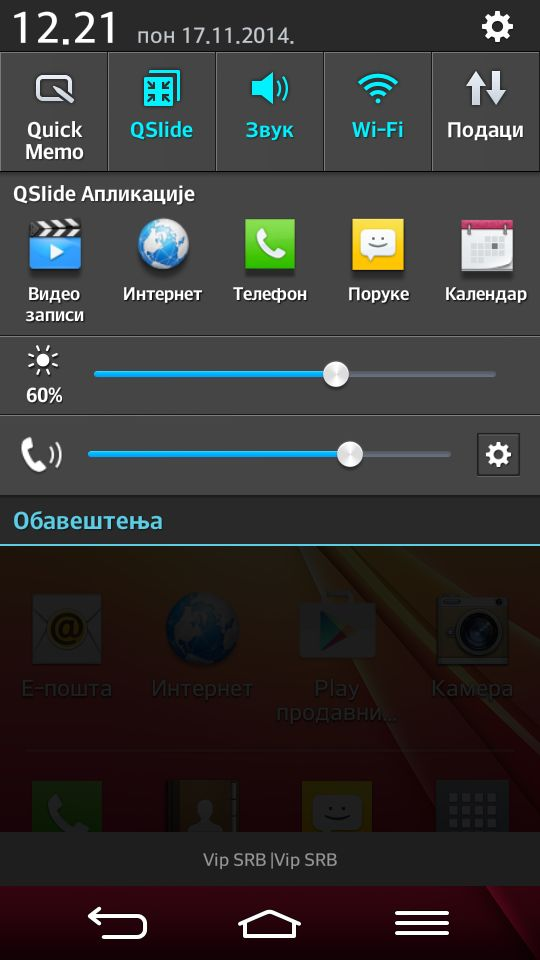 LG G2 mini Softver 02