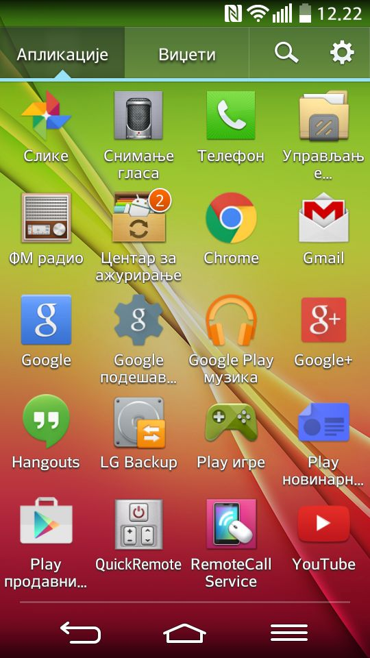 LG G2 mini Softver 03