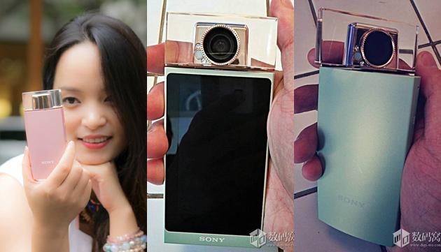 Sony selfie 00