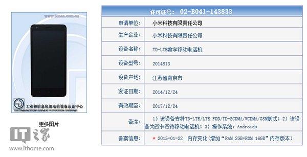 Xiaomi Redmi 2 00