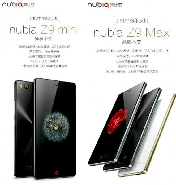 ZTE Nubia Z9 Max i mini