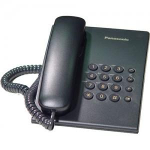 Zicni telefon