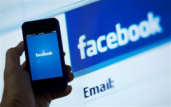 facebook-vip-app-590x369