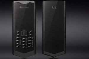 luksuz-hi-tech-najskuplji-telefoni-na-svetu (02)