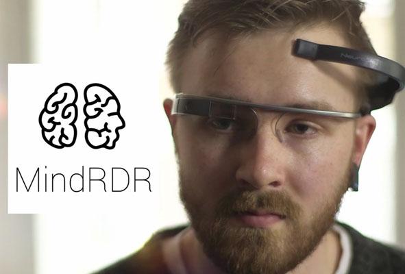 mindrdr-app-cover